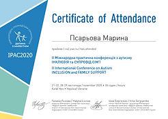 Псарьова Марина_page-0001.jpg
