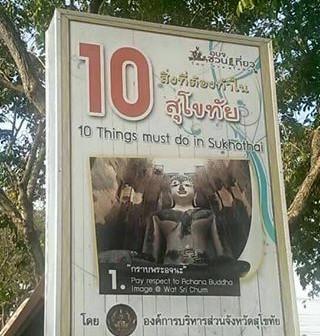 10 Must do Activities in Sukhothai