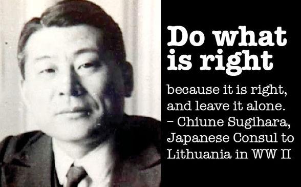 sugihara motto.jpg