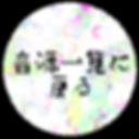 サンコー 安 テクノ テクノテスター グラフ ポータブル セット アンカー Diy 工具 品番 Tgp Sa 0 送料別途見積り 法人 事業所限定 掲外取寄 ホームセンターバロー 店 サンコーテクノ アンカー非破壊試験機