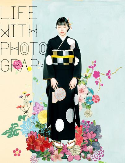 高知 和田写真館 成人式 振袖
