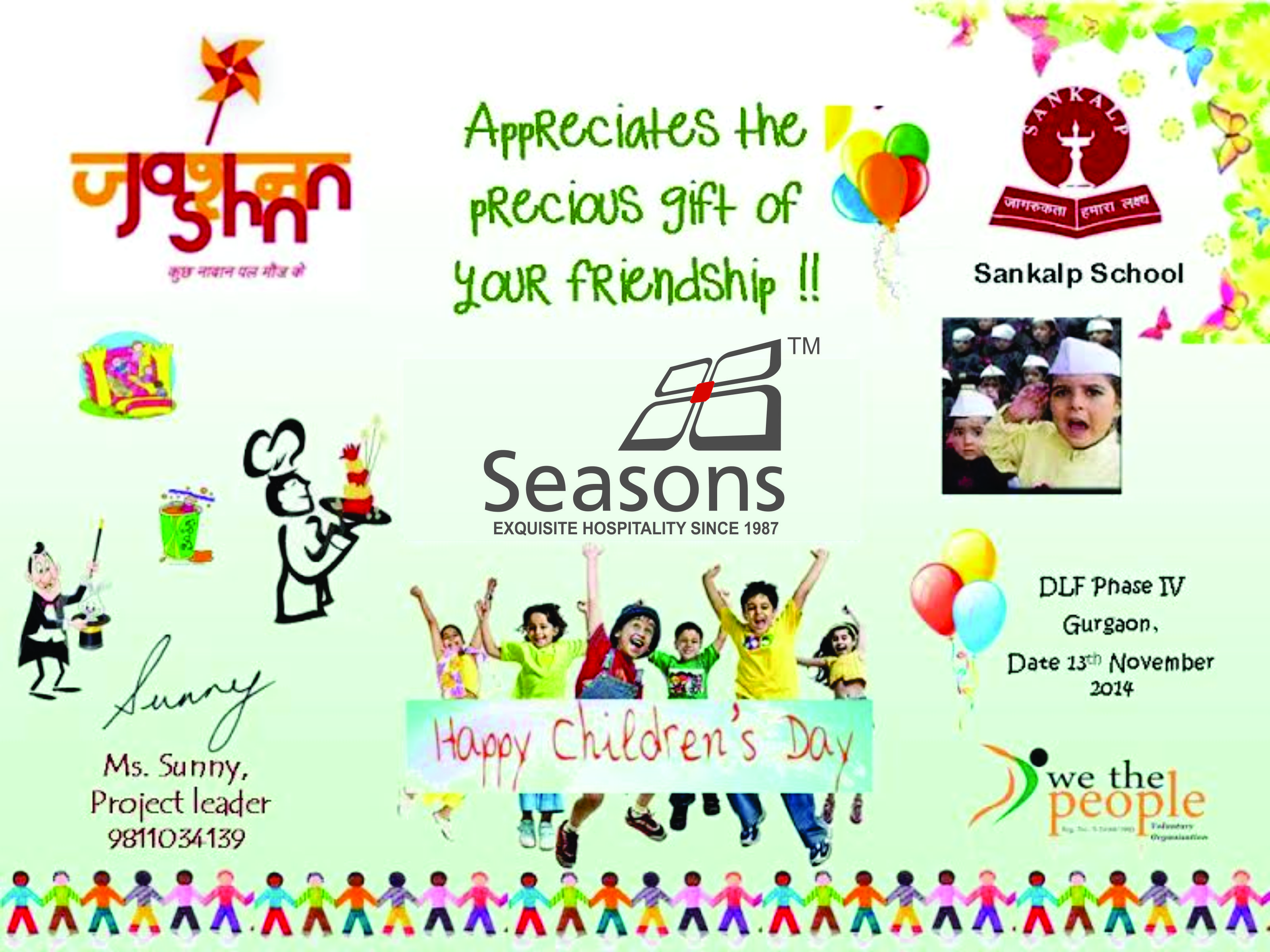 Jashnn - Nov 2014 - Seasons