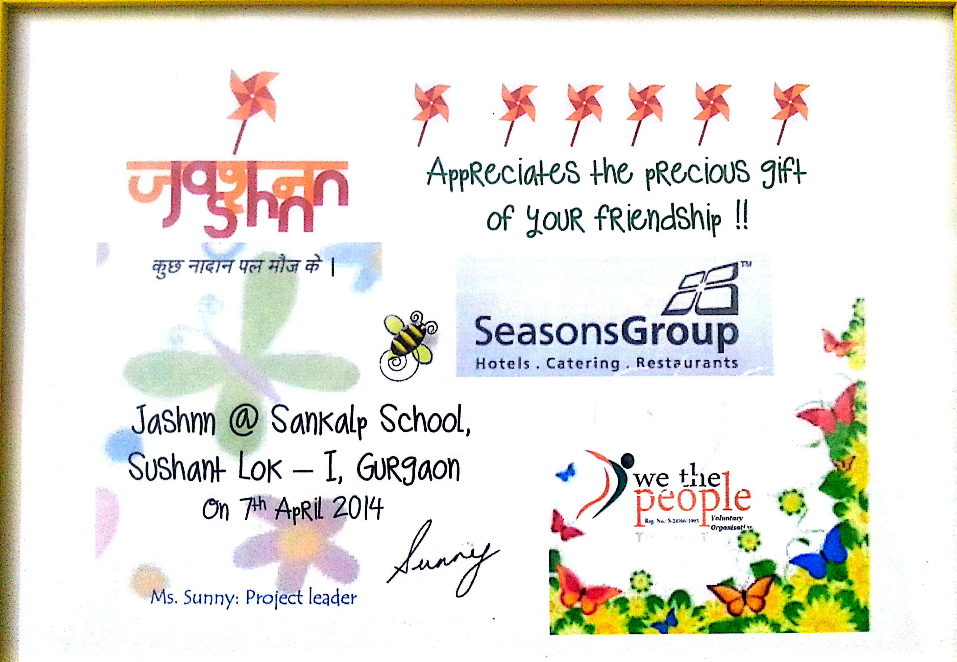 Jashnn - April 2014 - Seasons