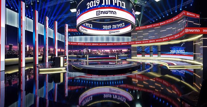 אולפן הבחירות 2019 - בינוי גק רובינסון