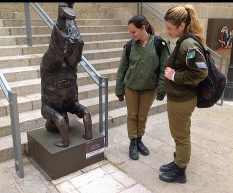 תערוכת הפסלים: שדרות ממילא - ירושלים