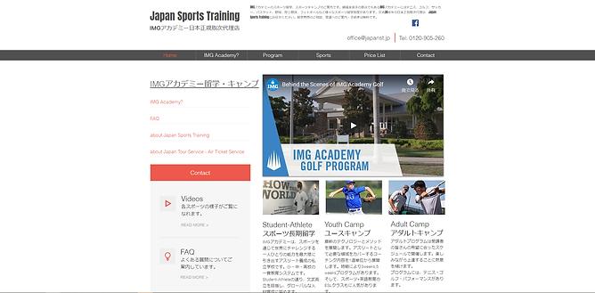 Japan Sports Training