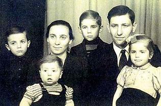 Walter & Irma Flato Family.jpg