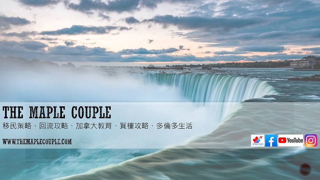 The Maple Couple_cover.jpg