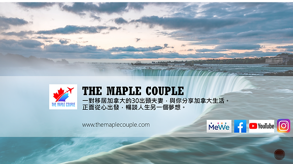 The Maple Couple_cover.png