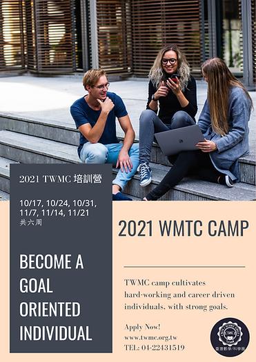 2021 WMTC Camp.png