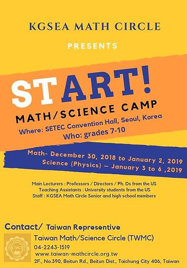 2019 KGSEA Math Circle Camp Poster.jpg