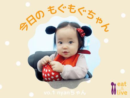 b.box eat&live企画「今日のもぐもぐちゃん」がスタート!