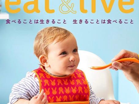 みんなで「食育」について考えよう!★b.box発信★eat & live