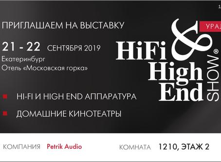 Выставка HI-FI & HIGH END SHOW URAL в Екатеринбурге 21-22 сентября 2019