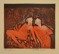 147-Hayati Misman 18x19,5 cm
