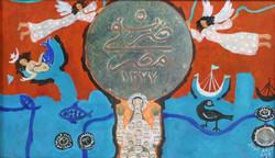03-Maddiyat-Maneviyat II