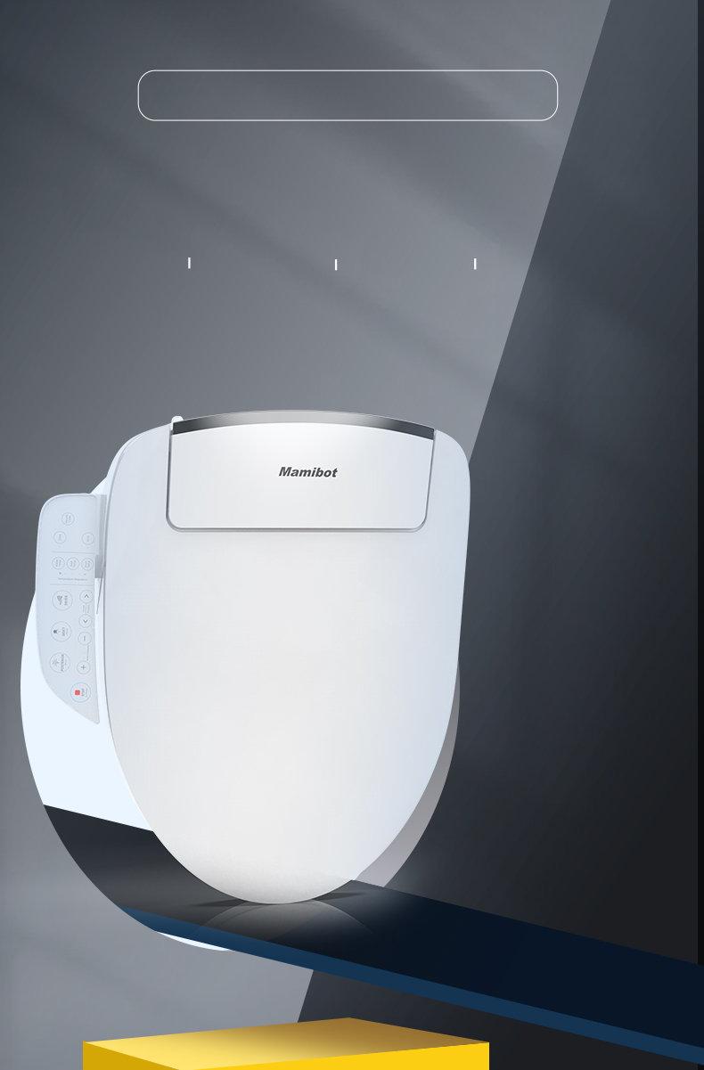 Mamibot-iBIDET-SMART-ELECTRIC-BIDET-SEAT_01.jpg