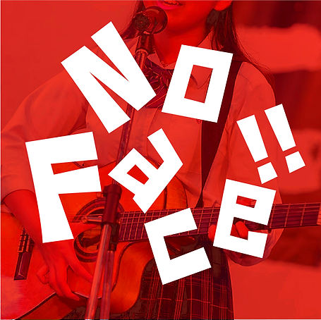 NoFace.JPG