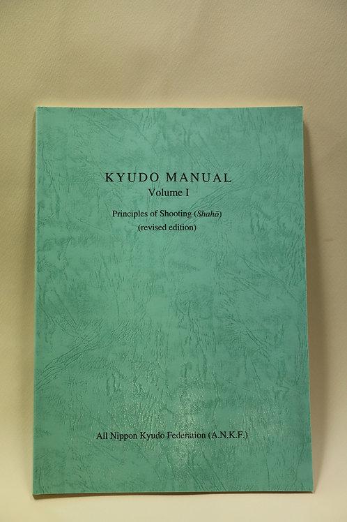 KYUDO MANUAL