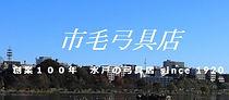 ichigeyumi.jpg