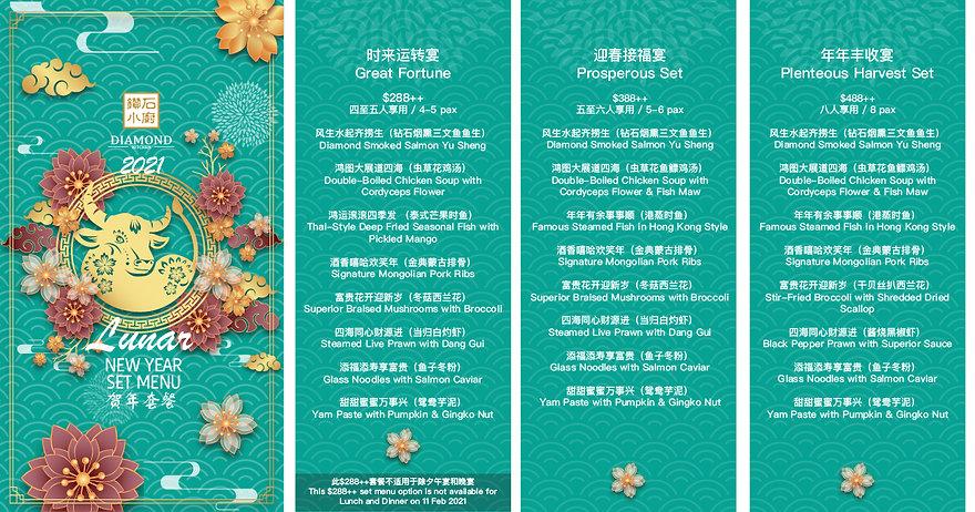 DK CNY 2021 Set Menu 1.jpg