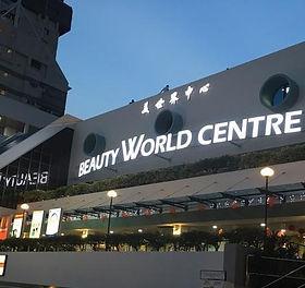 Beauty World Centre.jpg