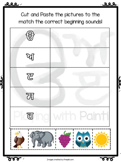 Beginning Sounds Cut & Paste