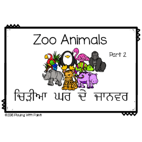 Zoo Animals Reader (Part 2)