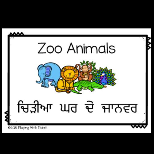 Zoo Animals Reader