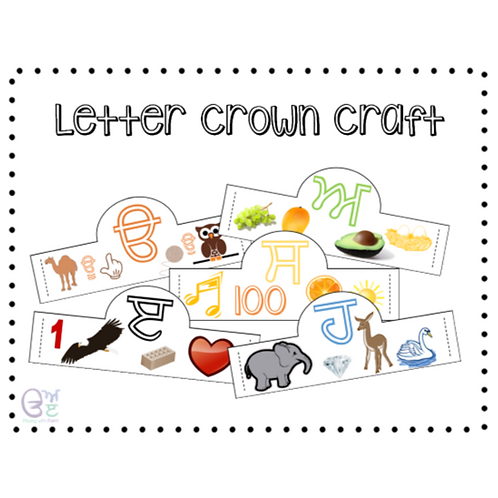 Letter Crown Craft