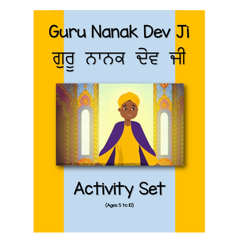 Guru Nanak Dev Ji Activity Set