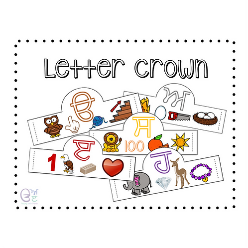 Letter Crown Craft - FULL