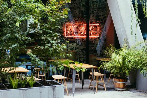Bao Bar Wien.jpg