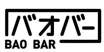 Bao Bar Wien
