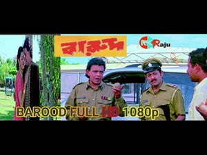 i full tamil movie download free