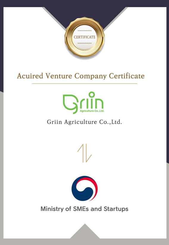 Venture Company Certificate