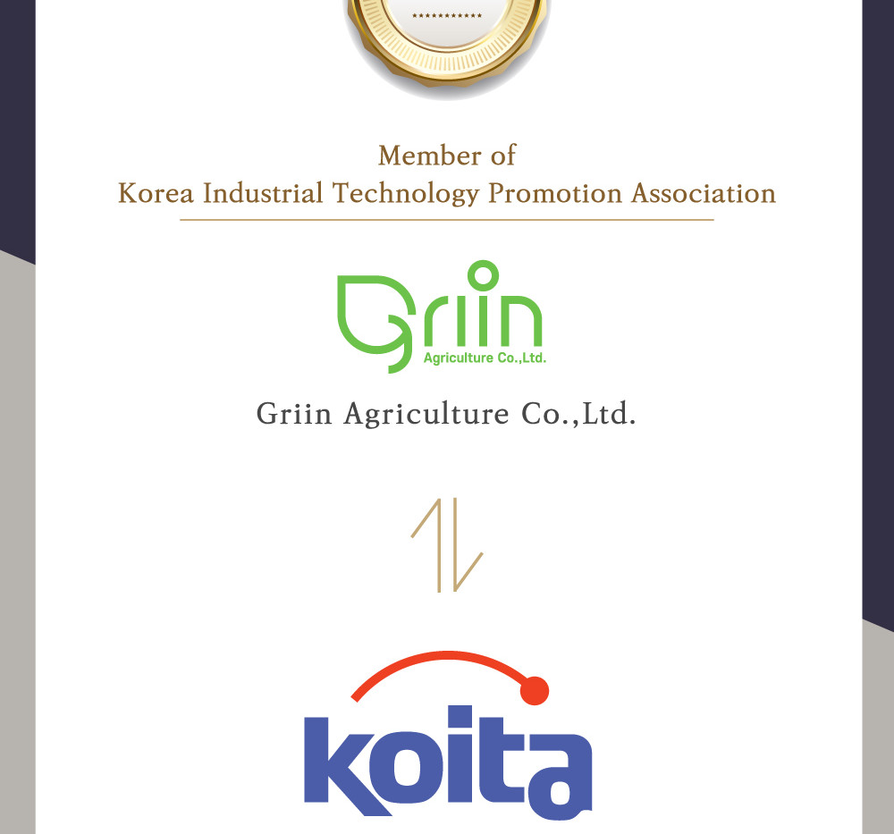 Member of Korea Industrial Technology Promotion Association