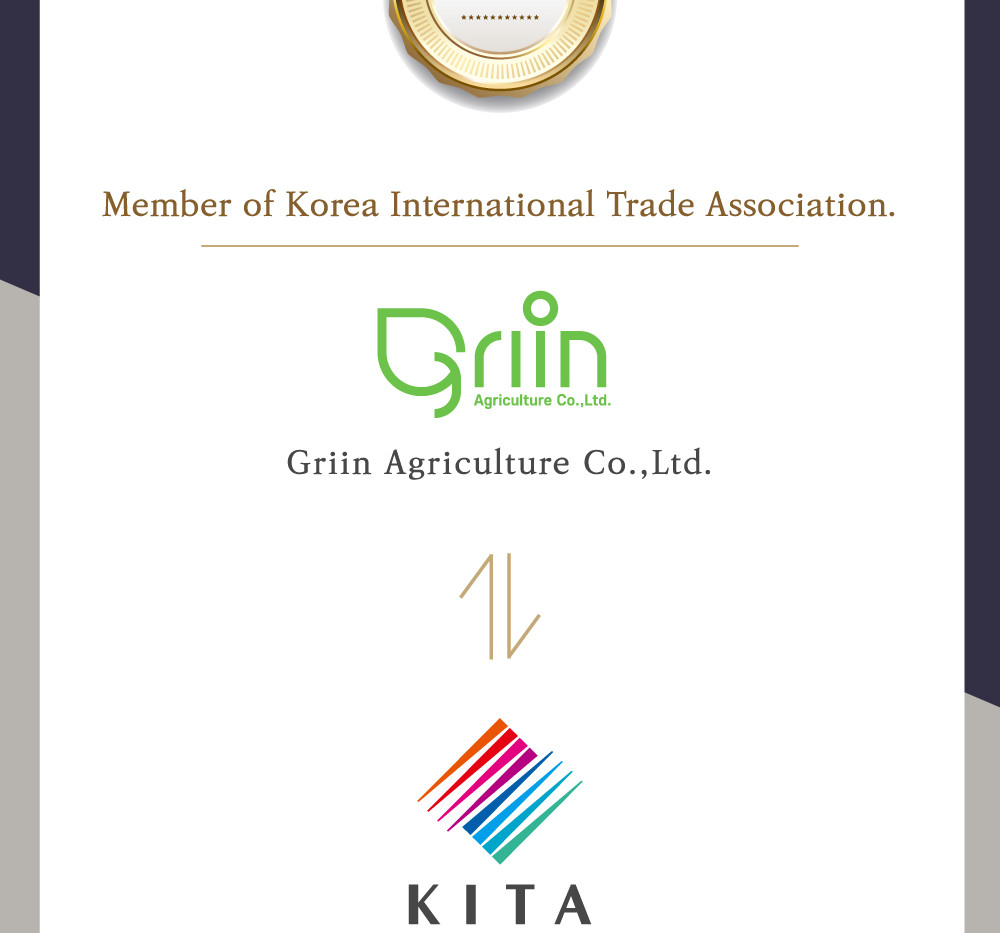 Member of Korea International Trade Association
