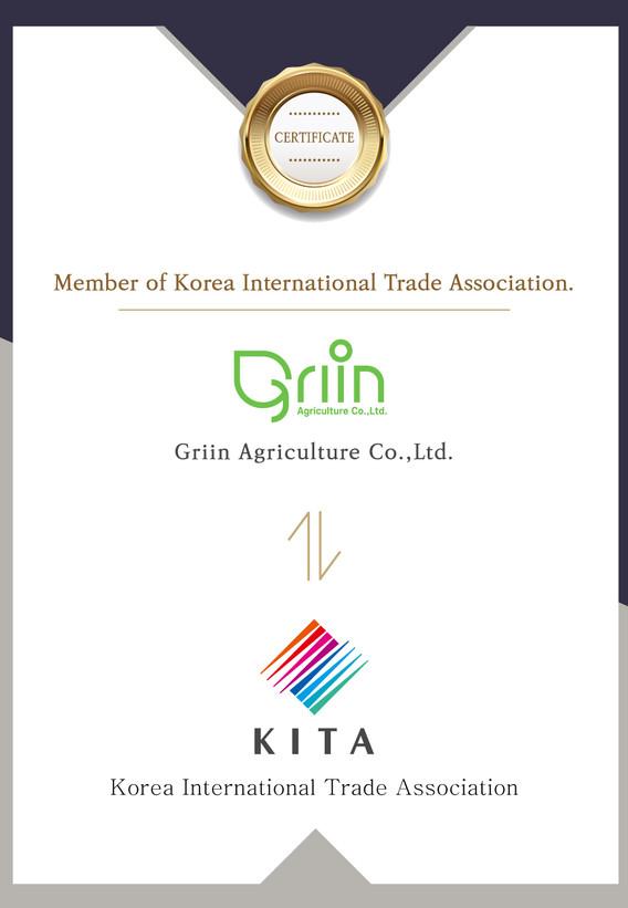 Member of Korea International Trade Association