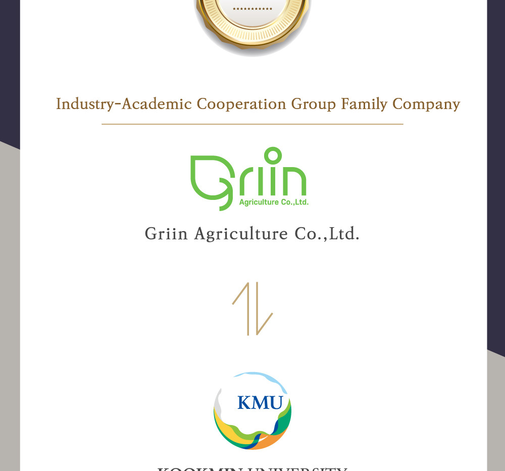 Industry-Academic Cooperation Group Family Company