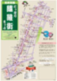 日本語_表面.jpg