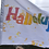 Thumbnail: Hallelujah rivers proclamation banner sale polyester SALE