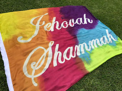 Jehovah Shammah banner with pole (SALE)