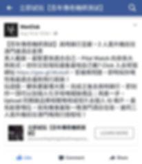breiting facebook menclub