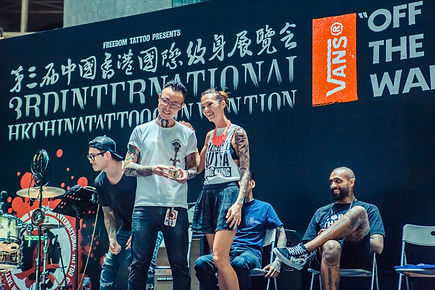 HK Tattoo Convention