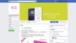 social media, facebook, maintenance