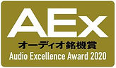 AEX2020_Logo_thumb.jpg