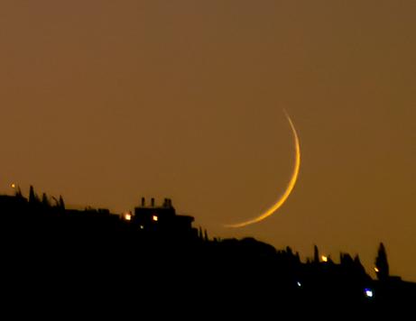 ירח.png