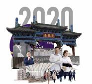 AIM 10年:未来自定义论坛 Future Customize Forum