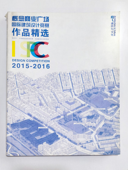 国际购物广场大赛三等奖 International Shopping Plaza competition Third Prize
